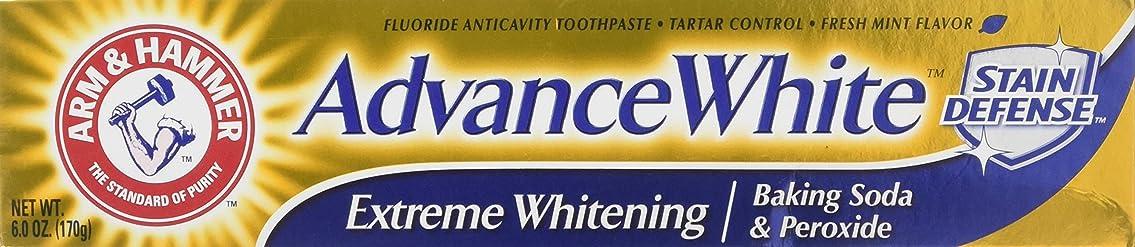 アーティキュレーション地平線アルカイックArm & Hammer アドバンスホワイトエクストリームホワイトニングハミガキクリーンミント - 6 Oz-