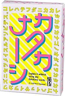 幻冬舎(Gentosha) カタカナーシ