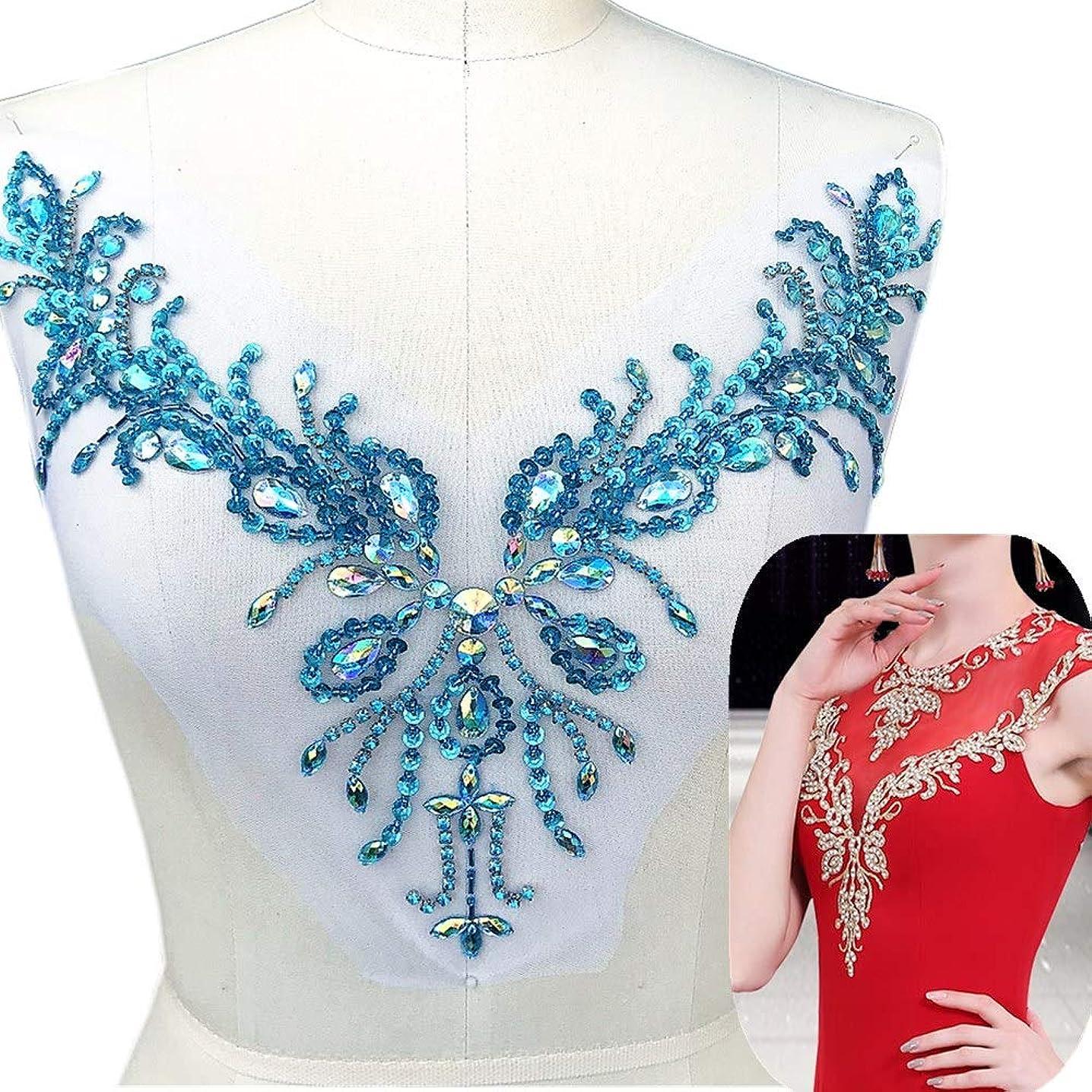 Sparkle Beaded V-Neck Blue AB Color Sew On Neckline Sequin Rhinestones Crystal Trim Bridal Applique Design Patch Sewing for Wedding Dresses DIY Craft 12x15 Inch (Light Blue)