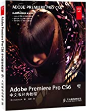 Adobe Premiere Pro CS6 Chinese version of the classic tutorial(Chinese Edition)