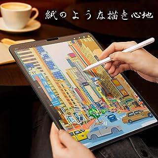 「桜井フィルム専門店」iPad 10.2 (8世代 2020 / 7世代 2019用) ペーパーライク フィルム 紙のような描き心地 保護フィルム 反射低減 アンチグレア 貼り付け失敗無料交換
