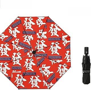 Fully Automatic Folding Umbrella Sun Umbrella Sun Protection UV Portable Umbrella ZHJDD (Color : Red)