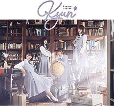 (初回仕様特典付き)デビューシングル『キュン』(TYPE-B)(CD+Blu-ray)(全国握手会イベント参加券orスペシャルプレゼント応募券付)(メンバー生写真付)