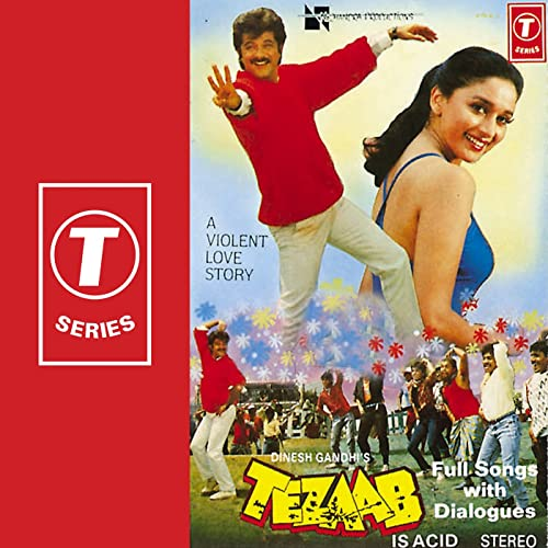 Amazon Com So Gaya Yeh Jahan Laxmikant Pyarelal Mp3 Downloads