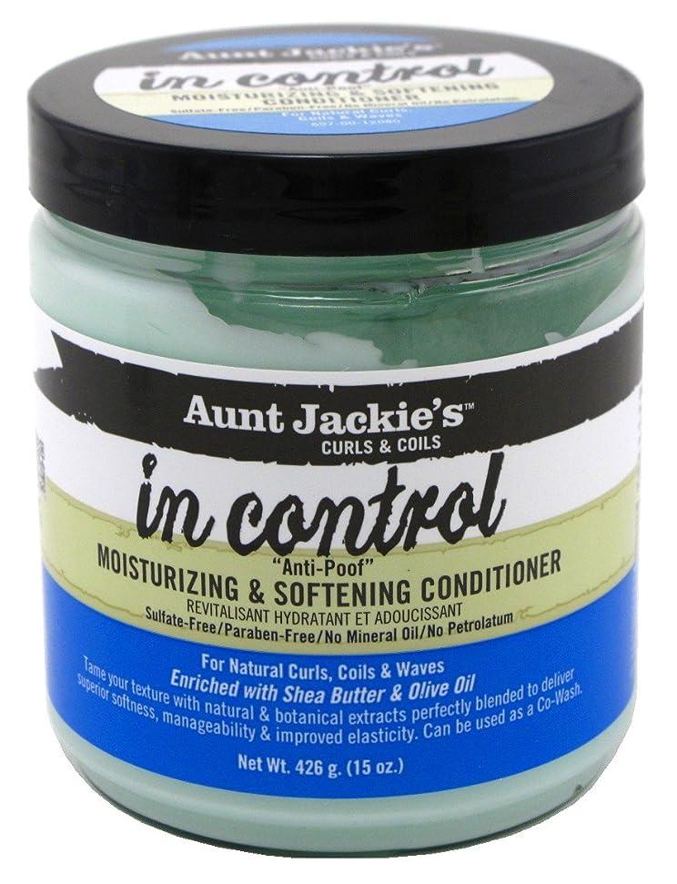 デモンストレーション波征服者Aunt Jackie's コントロールモイスチャライジング&軟化コンディショナー15オンスのジャー(443Ml)(3パック)で叔母Jackies