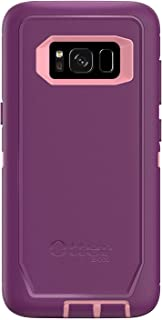 OtterBox Defender Series Case for Samsung Galaxy S8 (NOT Plus) Case Only, No Holster - Non-Retail Packaging - Vinyasa