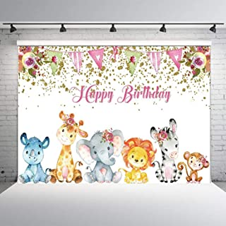 DLERGT 7X5ft Woodland Backdrop Baby Happy Birthday Background Jungle Safari Photography Backdrop Cartoon Animals Forest Girls Birthday Party Photo Booth Backdrop for Event Banner lyy3010