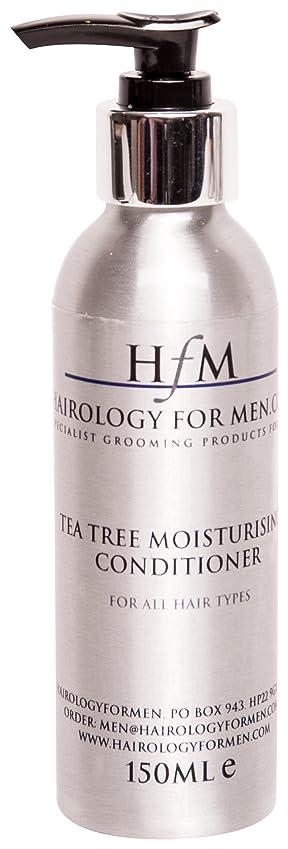 バスルーム集める経験的男性用美容液ティーツリーモイスチャライジングコンディショナー