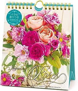 2021年 ばらの香り(週めくり)カレンダー 1000115901 vol.043