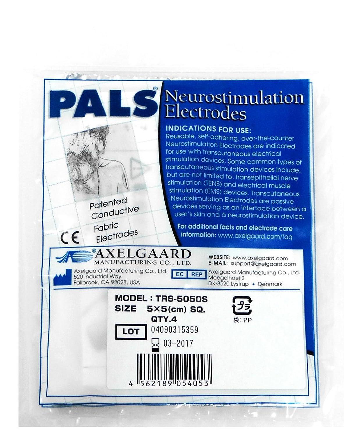 ダブル酸化物学習者ベルフォーマ(Belleforme)敏感肌粘着パッド4枚入り(1袋)  TRS-5050S