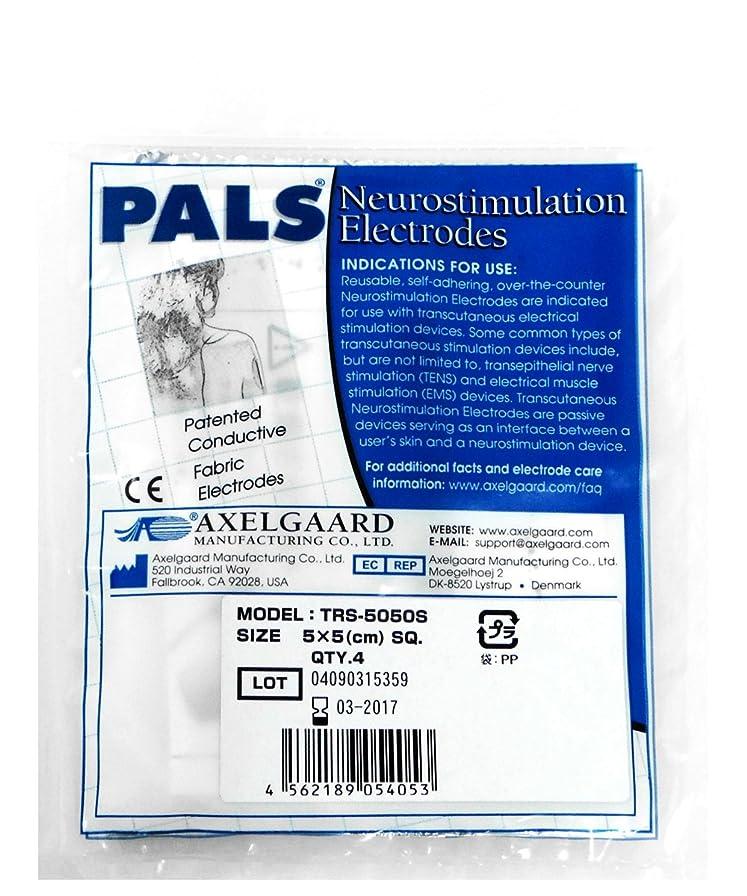 ベルフォーマ(Belleforme)敏感肌粘着パッド4枚入り(1袋)  TRS-5050S