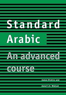 Standard Arabic: An Advanced Course