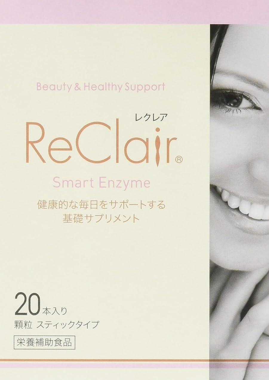 尊敬する増強する理想的にはReClair(レクレア) 5箱セット (2g×20本)