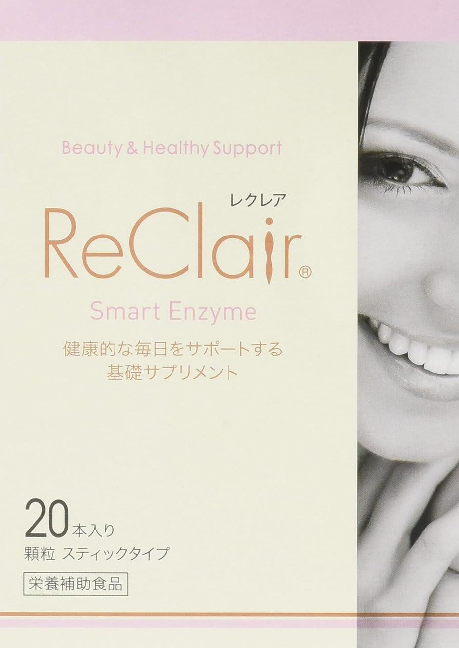 冷える体系的に移住するReClair(レクレア) 5箱セット (2g×20本)