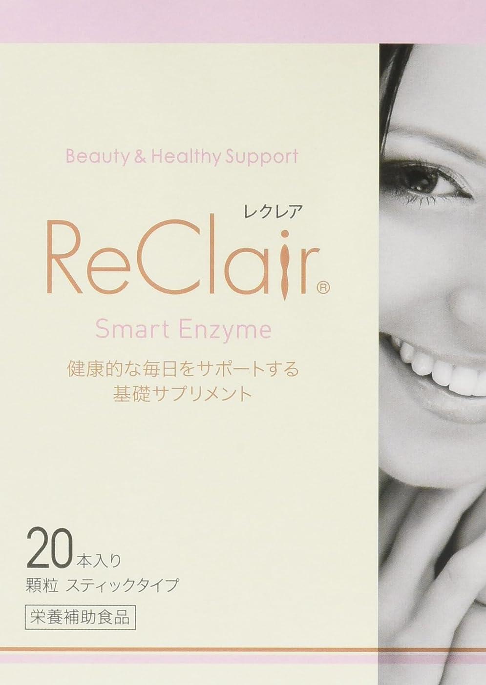 協力する対象ラジカルReClair(レクレア) 5箱セット (2g×20本)