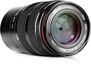MEKE 85mm F2.8 Manual Focus Aspherical Medium Telephoto Full Frame Macro Lens with Portrait Capability for Sony E-Mount Ca...