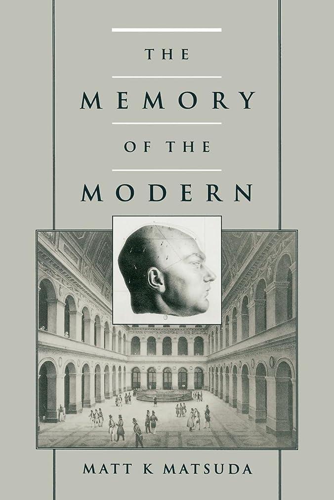ジレンマブラウザタバコThe Memory of the Modern