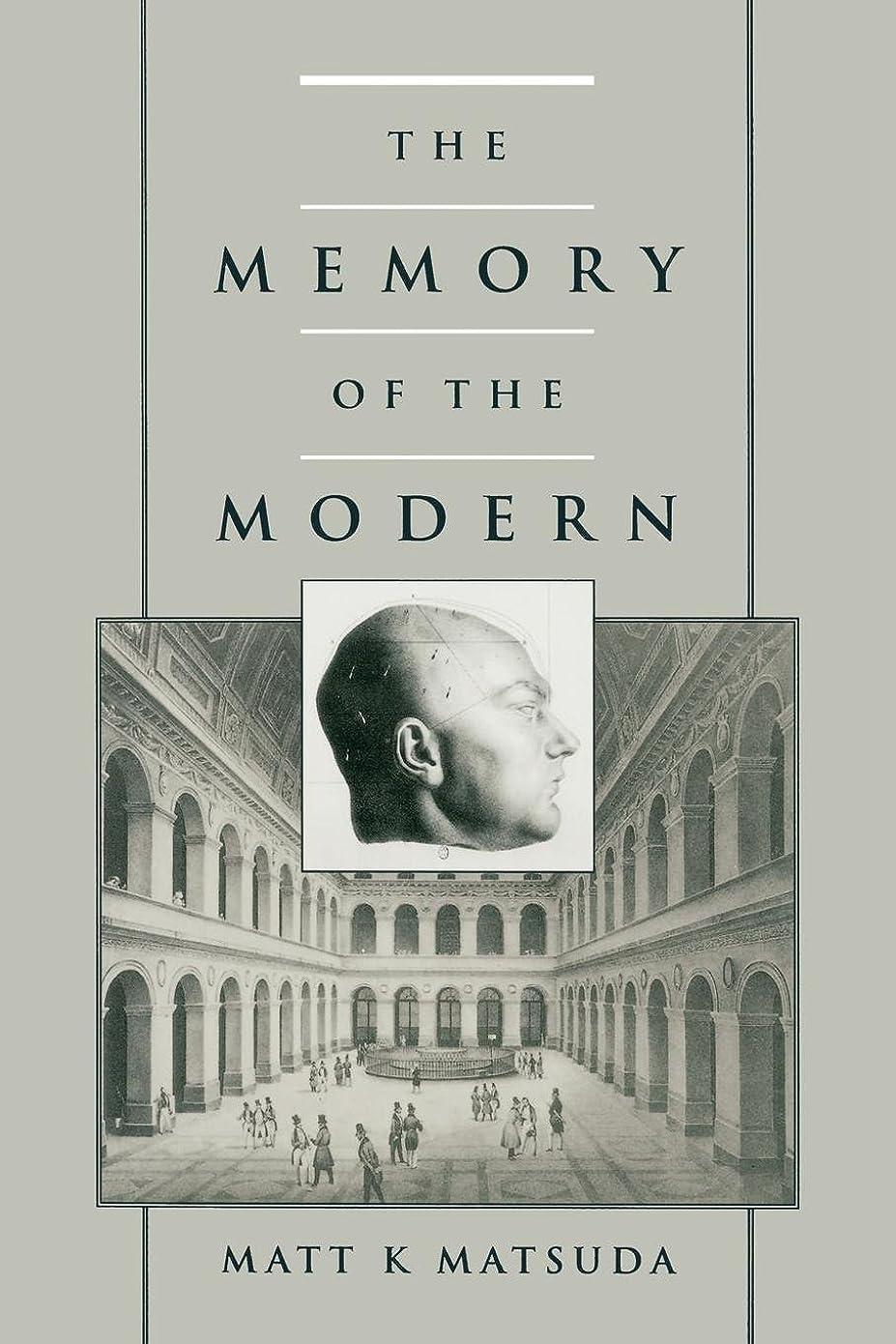 声を出してカトリック教徒宣言The Memory of the Modern