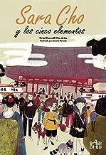 Amazon.es: 5 elementos: Libros