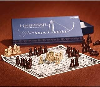 Hnefatafl: The Viking Game - Board Game