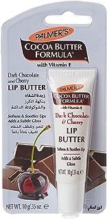 مرطب شفاه بتركيبة زبدة الكاكاو والشوكولاتة الداكنة والكرز من بالمرز - 0.35 غرام