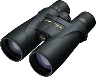 Nikon Dürbün Monarch 5 8x56