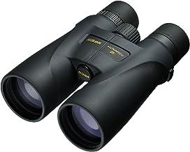 Nikon Monarch 5 20x56 - Binoculares