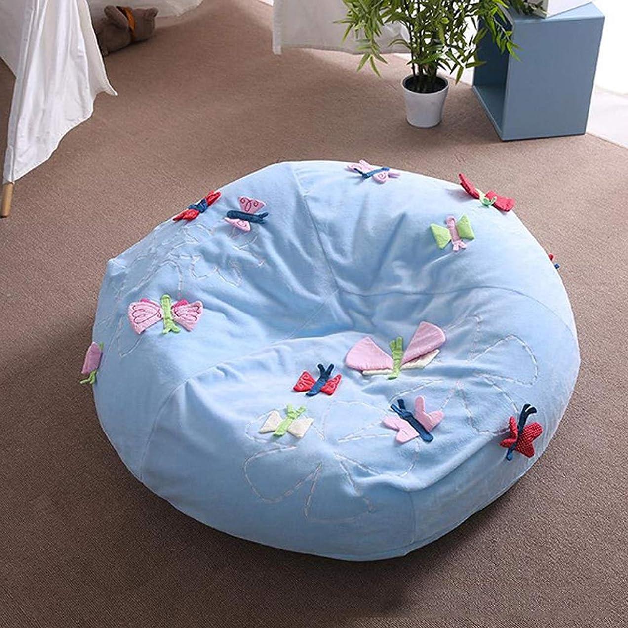 境界移行する国家LWT チェア 怠惰なソファ脱着可能な豆の寝室ベッドルームのソファ怠惰な椅子の子供のソファパーソナリティクリエイティブ (Color : B)
