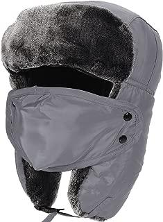 Winter Faux Fur Outdoor Trapper Cap Ushanka Russian Hats Windproof Facemask