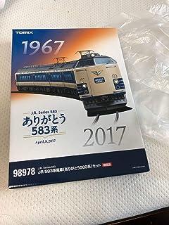 トミックス TOMIX 98978 583系 (がとう 583系) セット 〈限定品〉