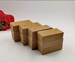 Brown Mini Tissue Set of 12 Pieces