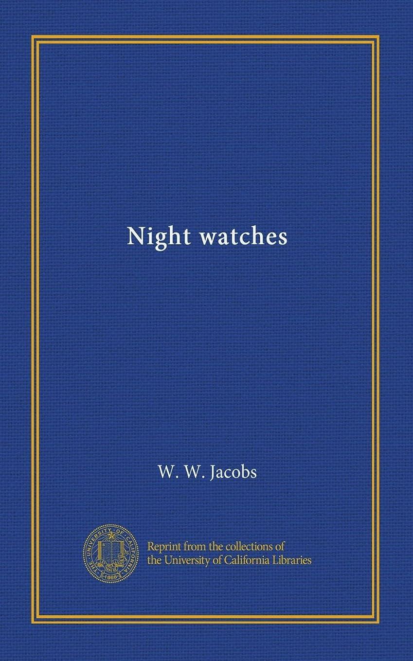 シェトランド諸島シェトランド諸島木材Night watches
