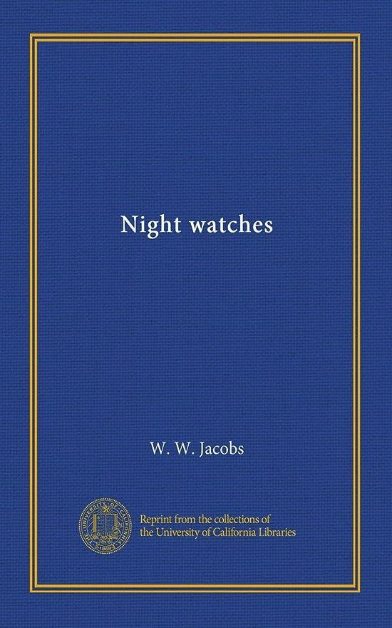 盟主同行部分的にNight watches