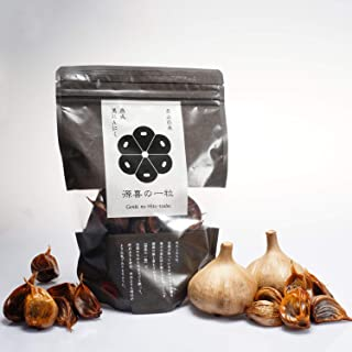 源喜の一粒 熟成大粒黒にんにく 大容量 1〜2ヶ月分 青森産 ブランド種 福地ホワイト六片 使用 無添加