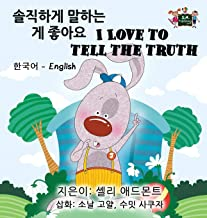 Best rabbit in korean Reviews