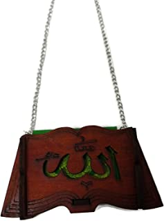 Muslim Car Hanging Decoration Islamic Mini Al-Quran w/ Engraved Allah Arabic Word on Wooden Small Box Car Ornament
