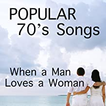 Best when a woman loves instrumental Reviews
