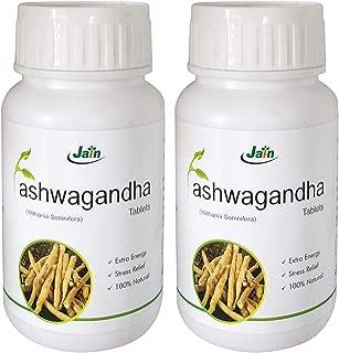 Jain Ashwagandha (Withania Somnifera) General Wellness, 850mg - 60 Tablets (2 Bottles)