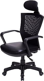 Unbranded Korean Office Chair CHILL - Black