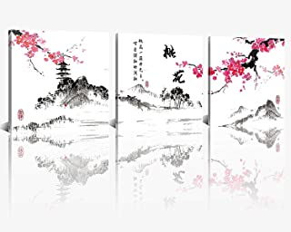 NAN Wind Small Size Traditional Chinese Cherry Blossom Painting of Peach Blossom Canvas Prints 3 Panels Calligraphy Art Paintings Wall Art Poem Print Painting Framed 12x12inches 3pcs/Set