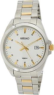 Seiko Men Analog Watch - SUR211P1