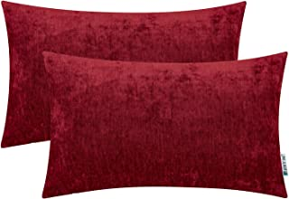 HWY 50 Burgundy Cashmere Soft Decorative Rectangle Throw Pillows Covers Set Cushion Cases for Couch Sofa Living Room Comfortable 12 x 20 inch Pack of 2