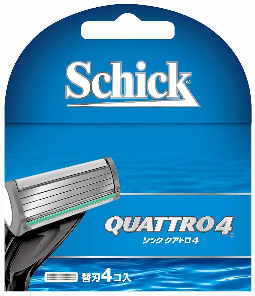 セラー正当化する設計図シック Schick クアトロ4 4枚刃 替刃 (4コ入)