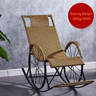 rattan nursing chair