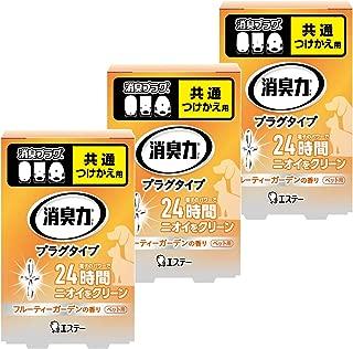 【まとめ買い】 消臭力 プラグタイプ 消臭芳香剤 部屋 部屋用 つけかえ ペット用フルーティーガーデンの香り 20ml×3個