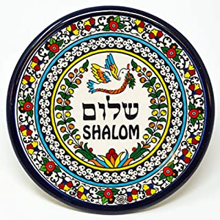 Museum of the Bible Shalom Plate, Hand Painted, 13 cm