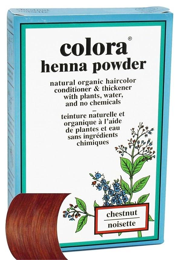 注入寄生虫鑑定Colora - ヘナパウダーナチュラルオーガニックヘアカラーチェスナット - 2オズ。