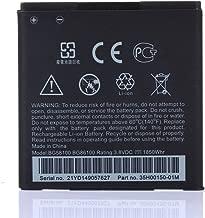 Generic Battery BG86100 High Capacity 1850 mAh BG58100 For HTC MyTouch 4G Slide