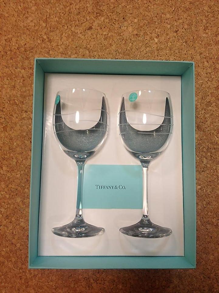 高速道路ピアニスト木材ティファニー TIFFANY&Co カデンツ ワイン グラス ワイングラス セット ペア 2点セット 185ml