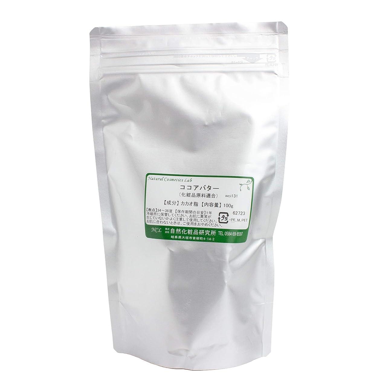 ソーダ水克服するテクトニックココアバター (カカオバター) 100g